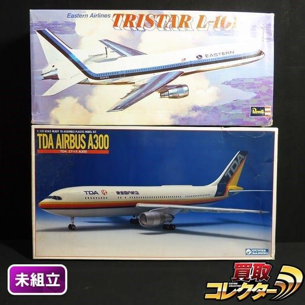 レベル 1/144 トライスター L-1011 GUNZE 1/125 TDA AIRBUS A300
