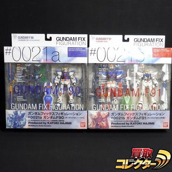 ガンダム フィックスフィギュレーション #0021a F90 #0021b F91
