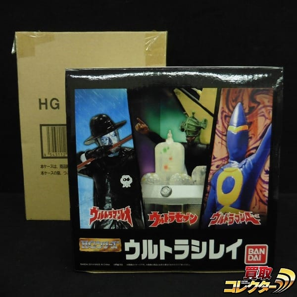 HGシリーズ ウルトラシレイ / ウルトラマンレオ セブン エース