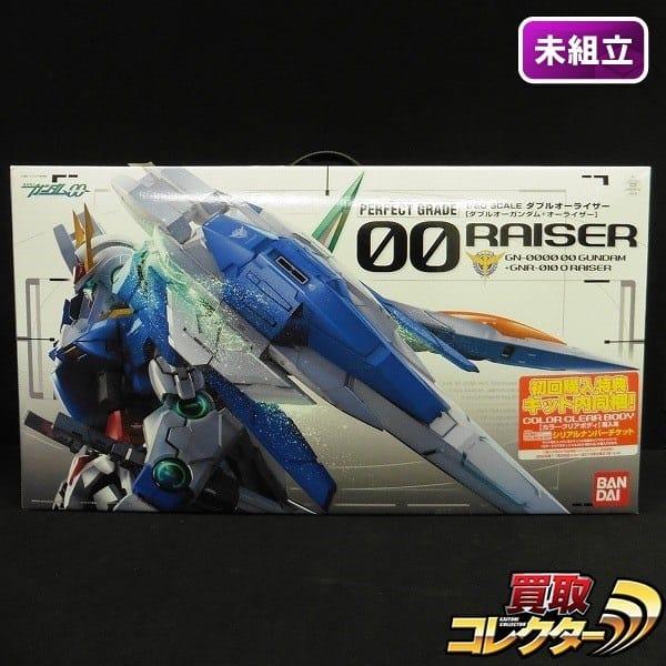PG 1/60 ダブルオーライザー BANDAI / ガンプラ ガンダム00
