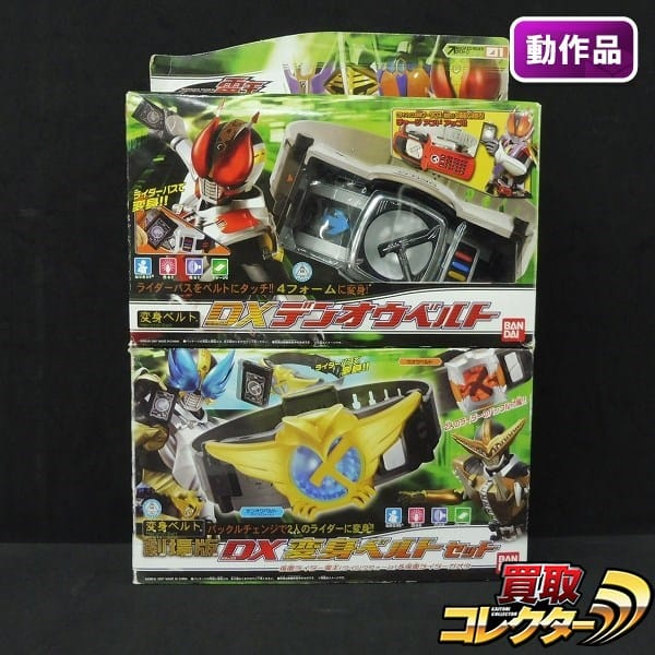 仮面ライダー電王 DX デンオウベルト 劇場版 DX変身ベルトセット