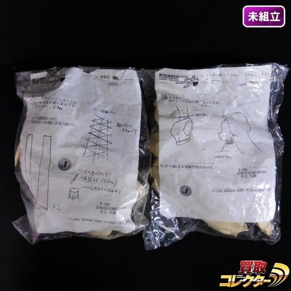 JAF-CON 1/8 神楽坂優奈 リーアベルト ガレキ 中上大助