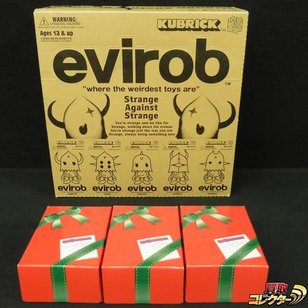 キューブリック BE@BRICK まとめて /イヴィロブ BOX クリスマス