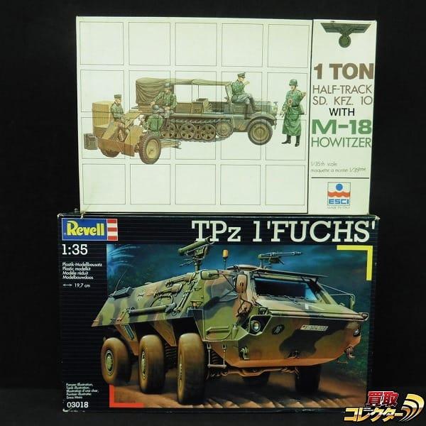 レベル エッシー 1/35 フクス装甲兵員輸送車 M-18 1トン