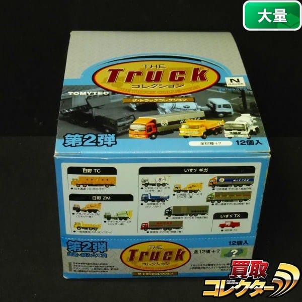 トミーテック ザ トラックコレクション第2弾 BOX 12個入/Nゲージ