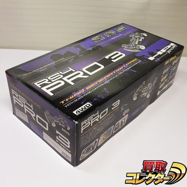 HPI 1/10 #232 RS4 プロ3 スペックSキット 4WD電動RC