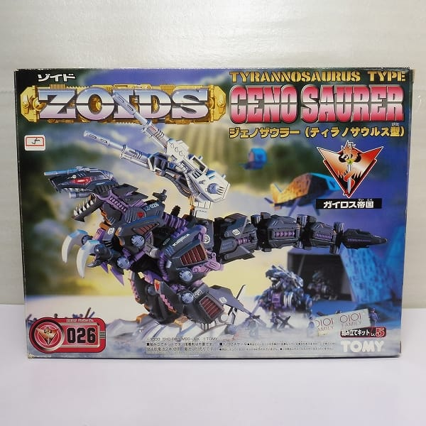 ZOIDS 026 ジェノザウラー ティラノサウルス型 / TOMY