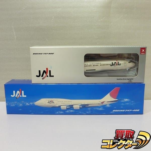ホーガン 1/200 B737-800 エバーライズ 1/250 B747-400 JAL