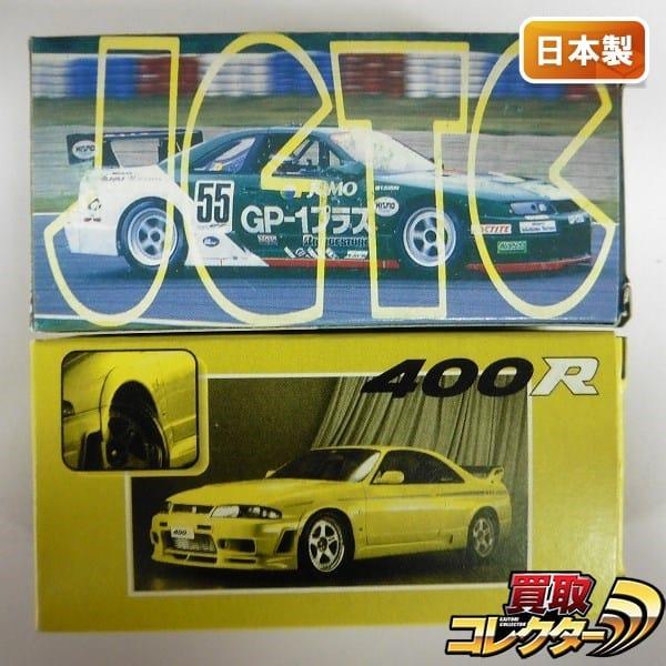 アイアイアド 特注 日本製 トミカ 2種 JGTC 1995 ニスモ GT-R 他