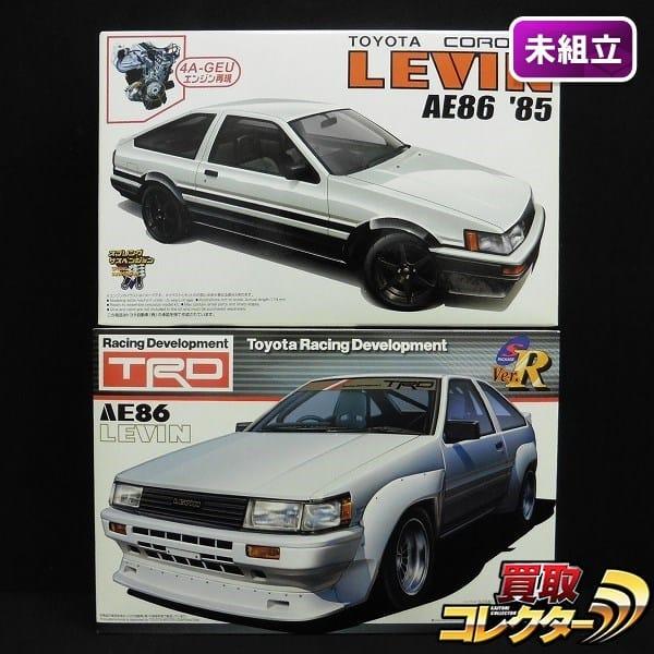 アオシマ 1/24 AE86 レビン 2種 TRD N2仕様 後期型 / 頭文字D