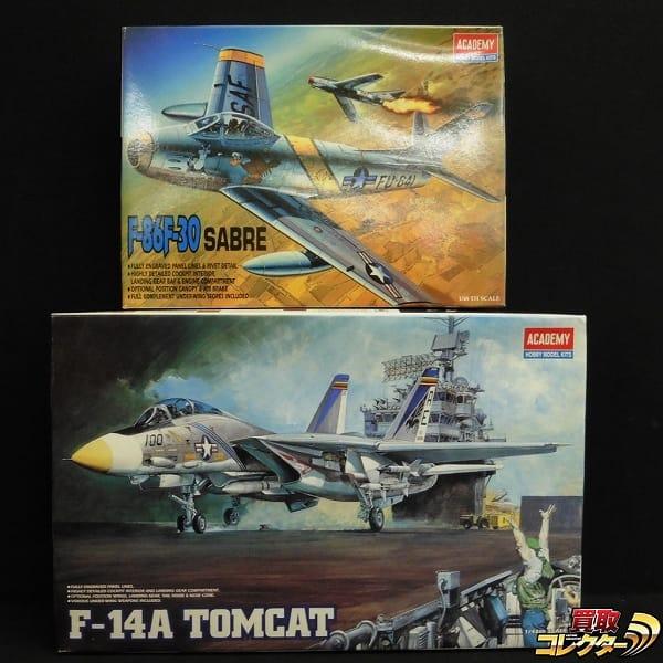 アカデミー 1/48 F-14A トムキャット F-86F-30 セイバー