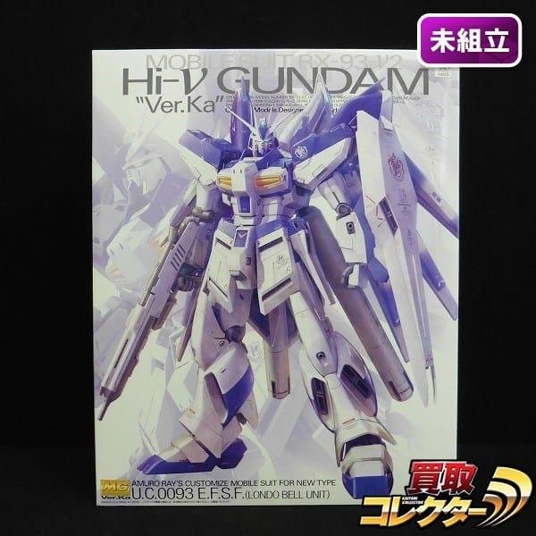 バンダイ MG 1/100 RX-93-ν2 Hi-νガンダム [ Ver.Ka ]