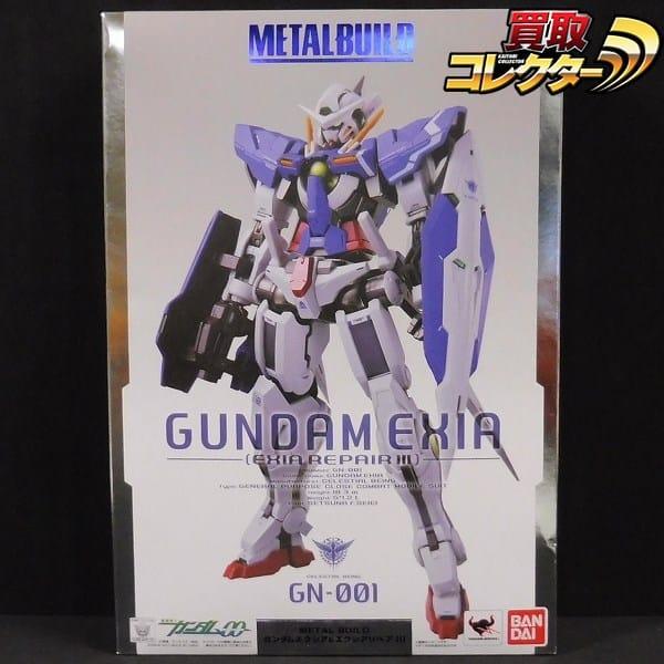 METAL BUILD ガンダムエクシア & エクシアリペアⅢ / ガンダム00