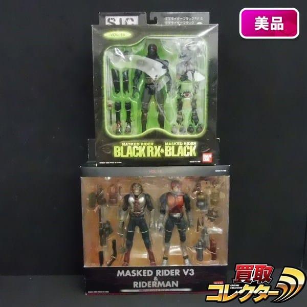 S.I.C 仮面ライダーBLACK RX V3&ライダーマン / ブラック SIC