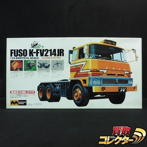 ミツワモデル 1/24 ふそう高速トラックトラクタ K-FV214JR