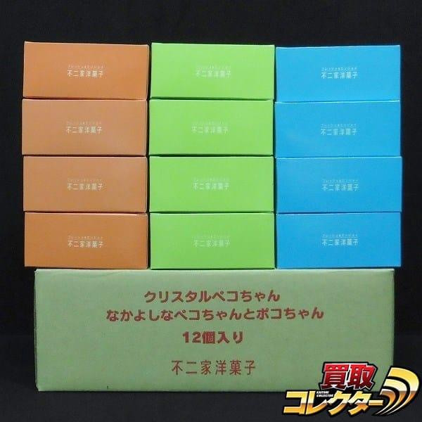 不二家 クリスタルペコちゃん 12箱 / ポコちゃん ガラス製