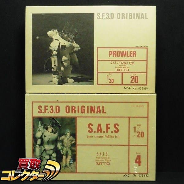 日東 1/20 プラモデル S.F.3.D PROWLER S.A.F.S. / Ma.K