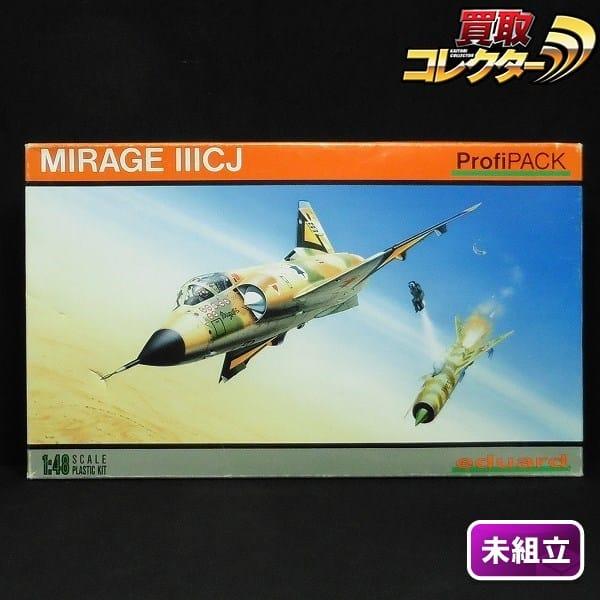 エデュアルド 1/48 ダッソー ミラージュ III CJ Profi PACK