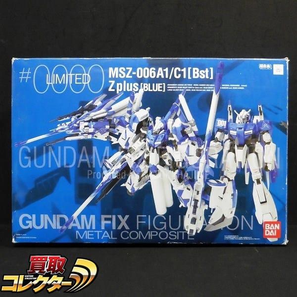 GFF メタルコンポジット MSZ-006A1/C1 Bst ゼータプラス ブルー