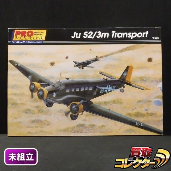 レベル プロモデラー 1/48 ユンカース Ju52/3m Transport 輸送機