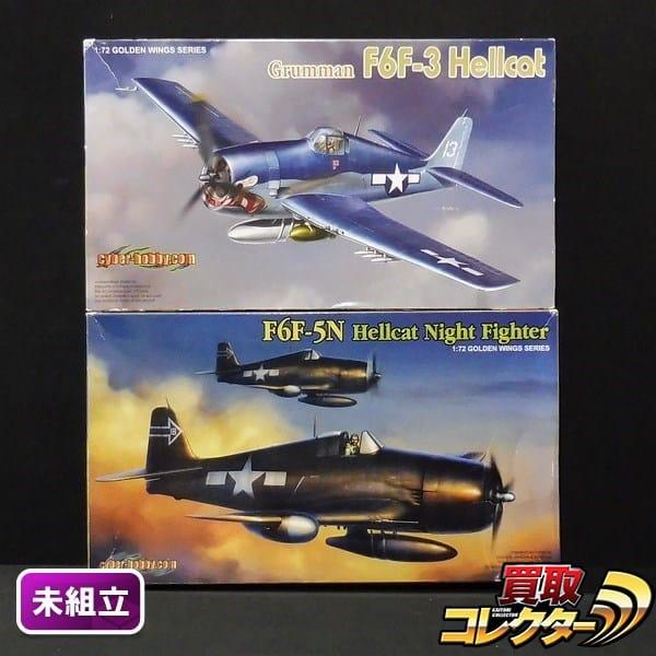 サイバーホビー 1/72 F6F-3 ヘルキャット F6F-5N 夜間戦闘機