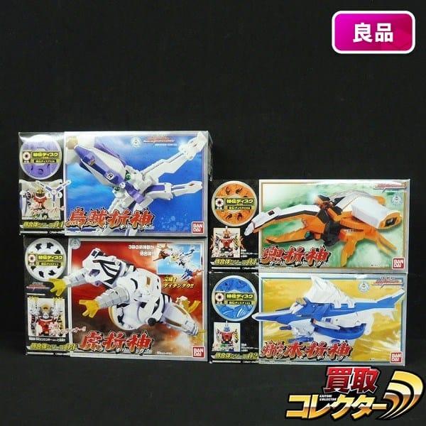侍戦隊シンケンジャー 虎折神 兜折神 舵木折神 烏賊折神 / 東映